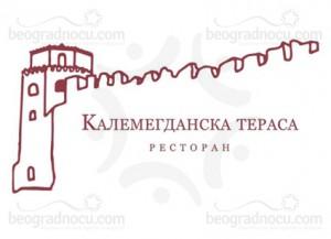 Restoran-Kalemegdanska-Terasa-1